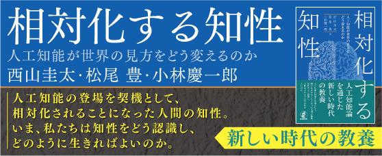 soutaikachisei_banner